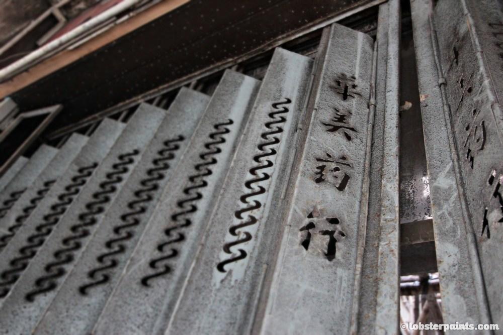 History, Culture and Art of Macau   Macau, China