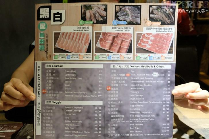 48703007003 65d2153861 c - 熱血採訪│漢口路火鍋只要299元就可以吃到15oz肉量真是威!假日人潮排隊到門外,+89元可多吃14隻蝦