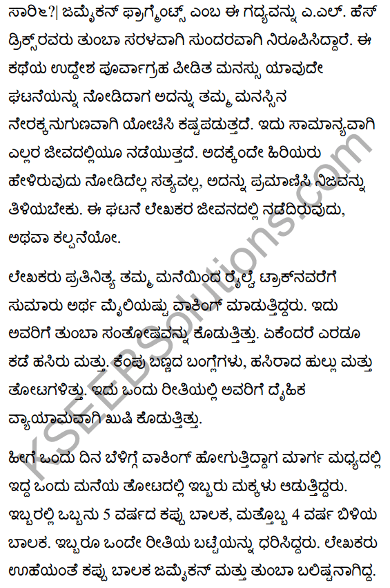 Jamaican Fragment Summary in Kannada 1