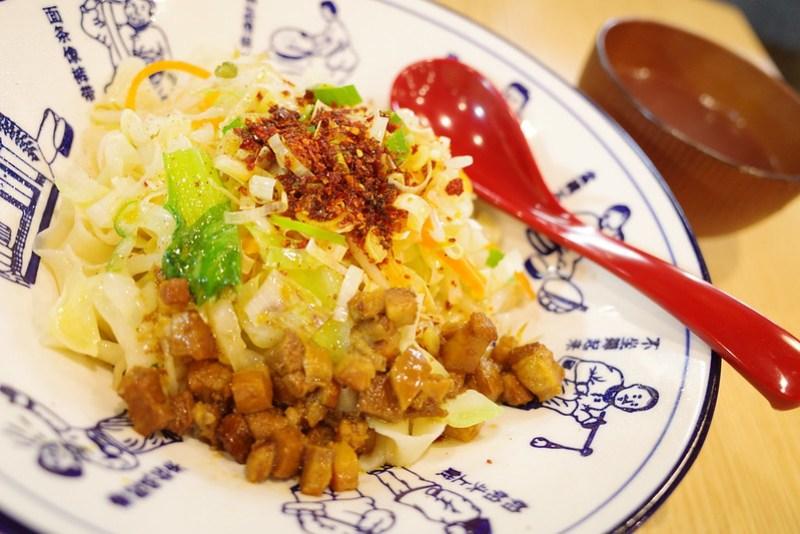 油泼面 (ヨウポー麺 )