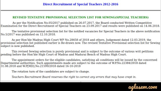 The image consist of the notice regarding the tentative provisional list for sewing