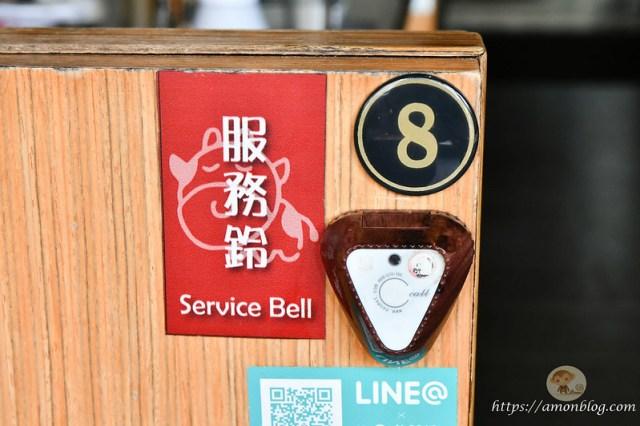 小蒙牛台中店-48
