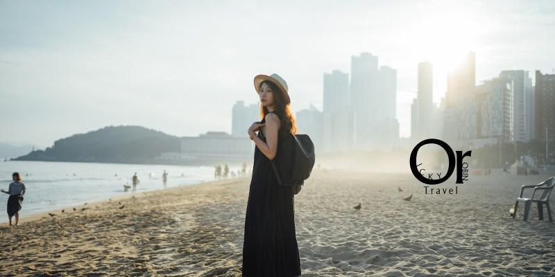 女生旅行背包推薦|Topologie:Ransel防潑水後背包 簡約流線防潑水設計、可裝13吋筆電、上班通勤包包推薦、日常穿搭好搭配