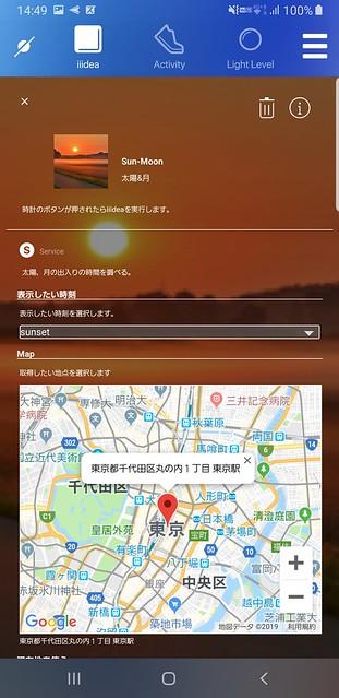 Screenshot_20190922-144902_CITIZEN
