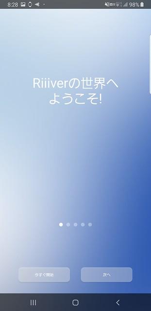 Screenshot_20190920-082805_CITIZEN