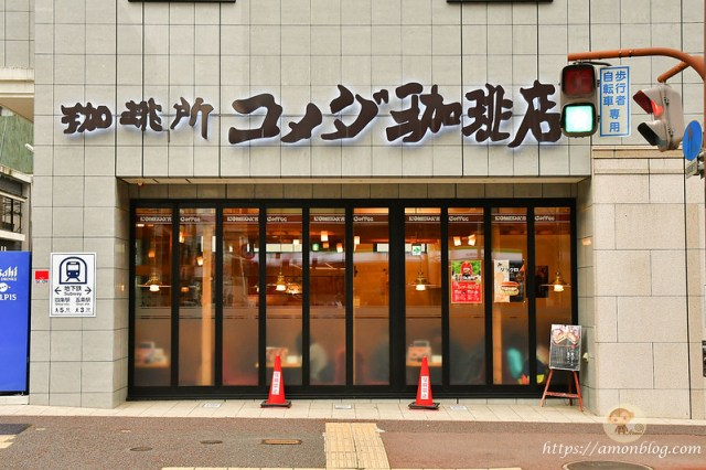 京都烏丸五條京王普雷利亞飯店-42