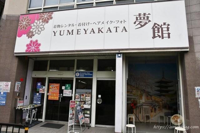 京都烏丸五條馨樂庭公寓-85