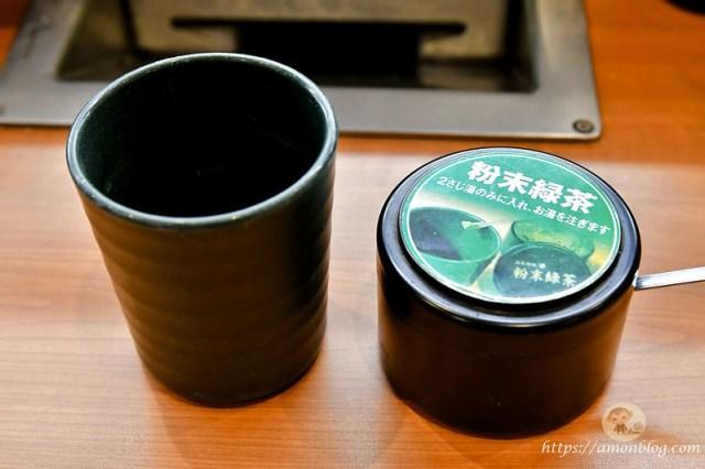 藏壽司北谷-11