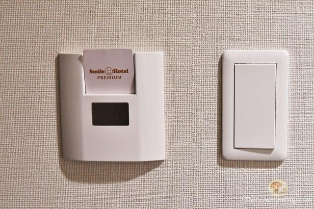 大阪東心齋橋微笑飯店-13