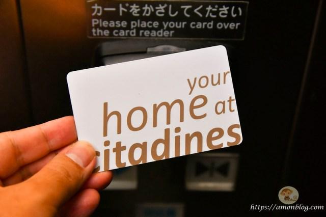 京都烏丸五條馨樂庭公寓-80