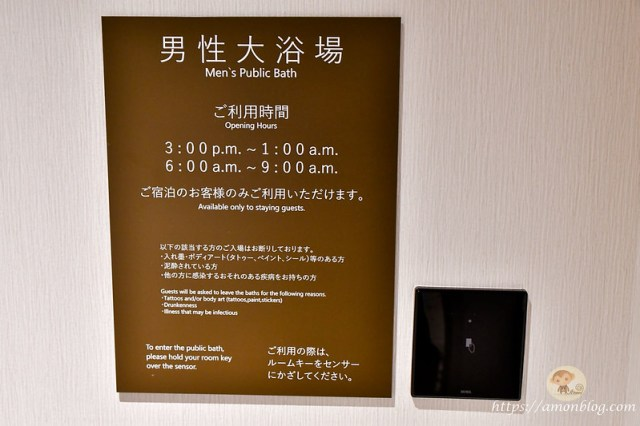 札幌京王普雷利亞飯店-47