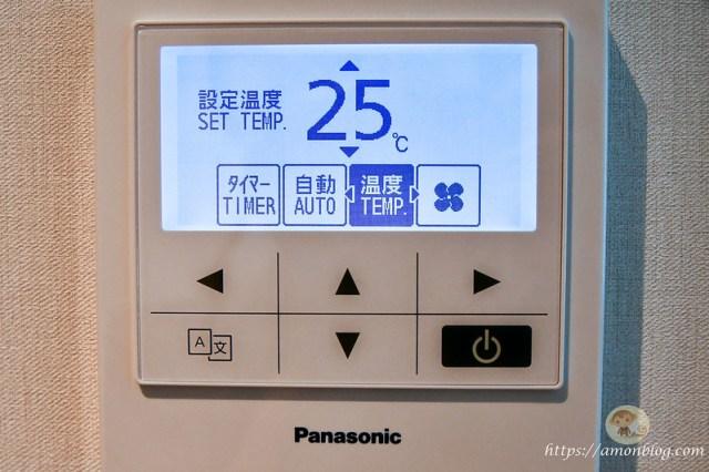 札幌京王普雷利亞飯店-22