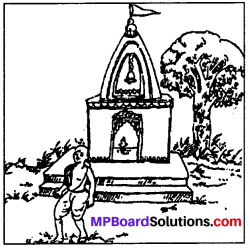 MP Board Class 6th Sanskrit Solutions Chapter 9 उज्जयिनीदर्शनम् 1