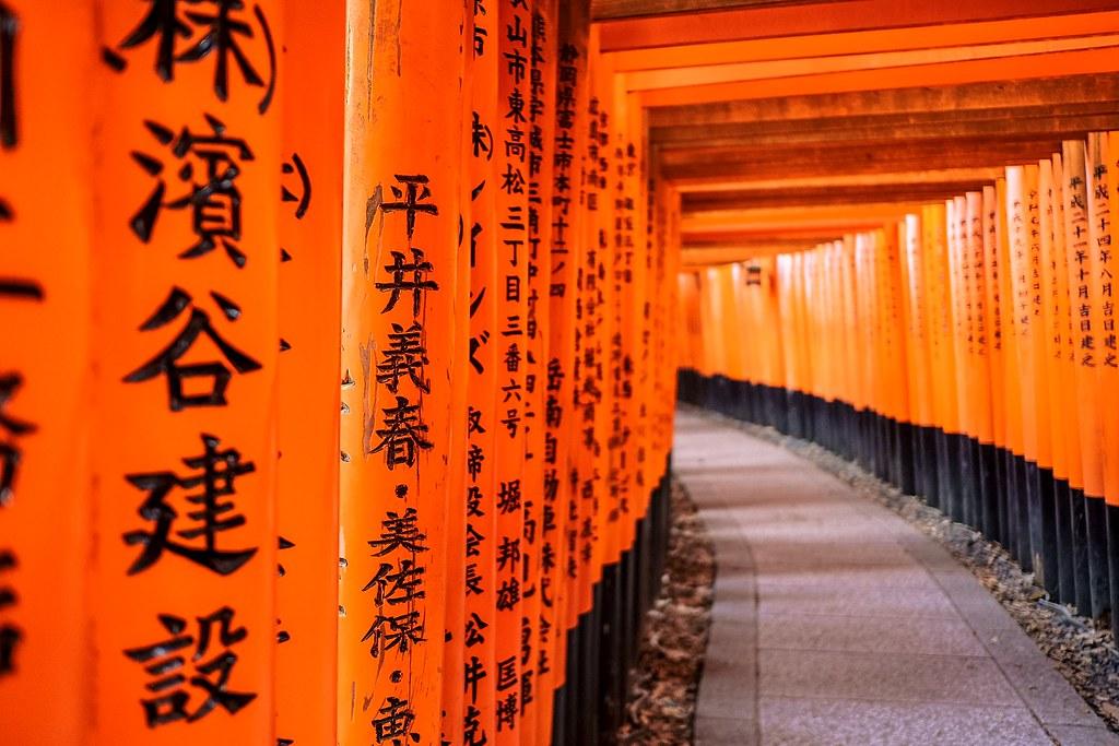 Fushimi Inari-taisha Shrine | Kyoto Osaka Itinerary