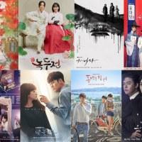First Impression: October 2019 Dramas