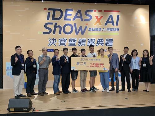 IDEAS Show