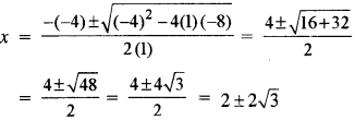ICSE Maths Question Paper 2019 Solved for Class 10 21