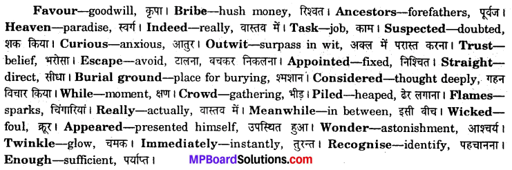MP Board Class 6th Special English Chapter 10 Birbal Visits Heaven 4