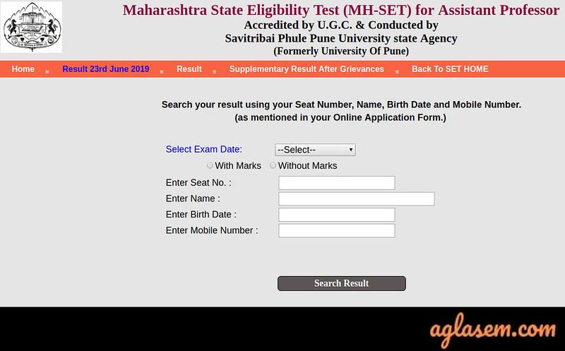 Maharashtra SET Exam Result 2021