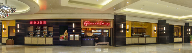 The Cheesecake Factory Macao Shop Front