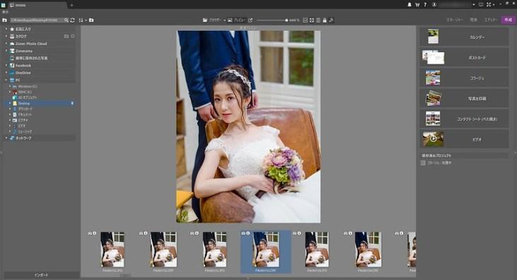 Zoner Photo Studio X (x64) 2019_10_12 23_53_29