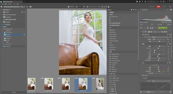 Zoner Photo Studio X (x64) 2019_10_12 23_09_06