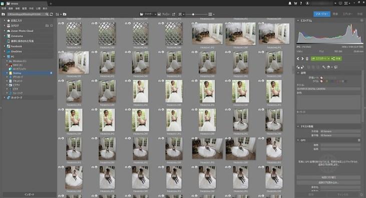 Zoner Photo Studio X (x64) 2019_10_13 11_37_48