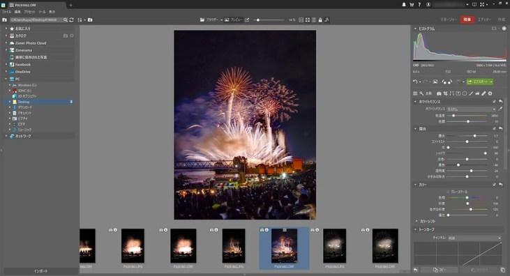 Zoner Photo Studio X (x64) 2019_10_13 10_58_25