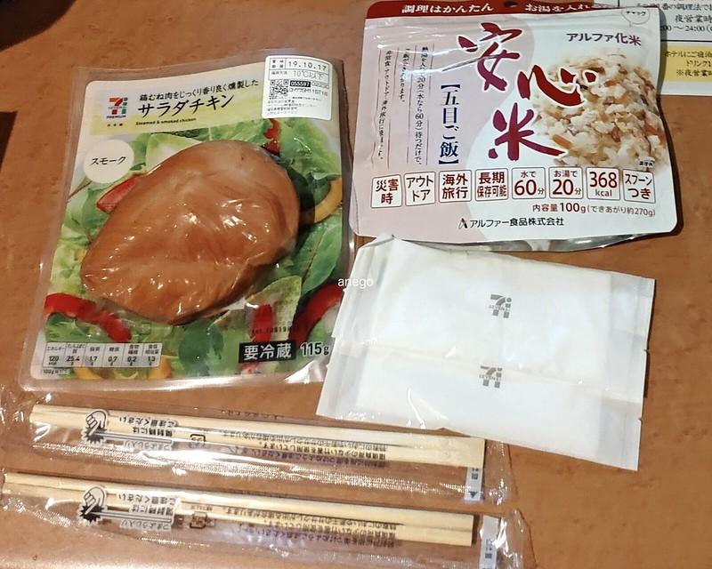 fukuoka dinner