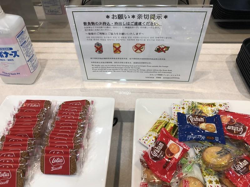 福岡空港 ラウンジのお菓子