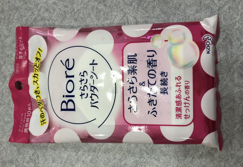 福岡空港 マツキヨで買った