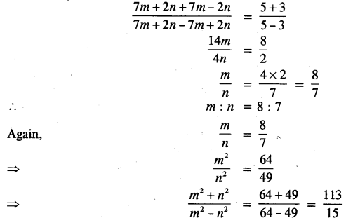 ICSE Maths Question Paper 2017 Solved for Class 10 30
