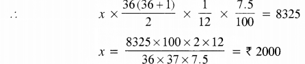 ICSE Maths Question Paper 2017 Solved for Class 10 54