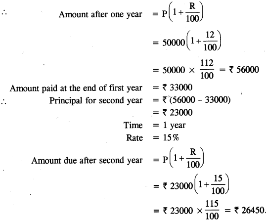 ICSE Maths Question Paper 2017 Solved for Class 10 10