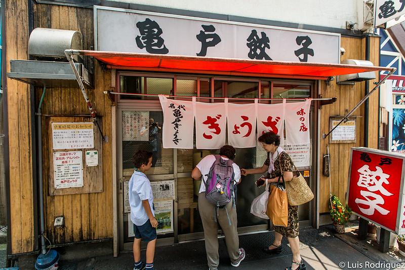 Local original de Kameido Gyoza