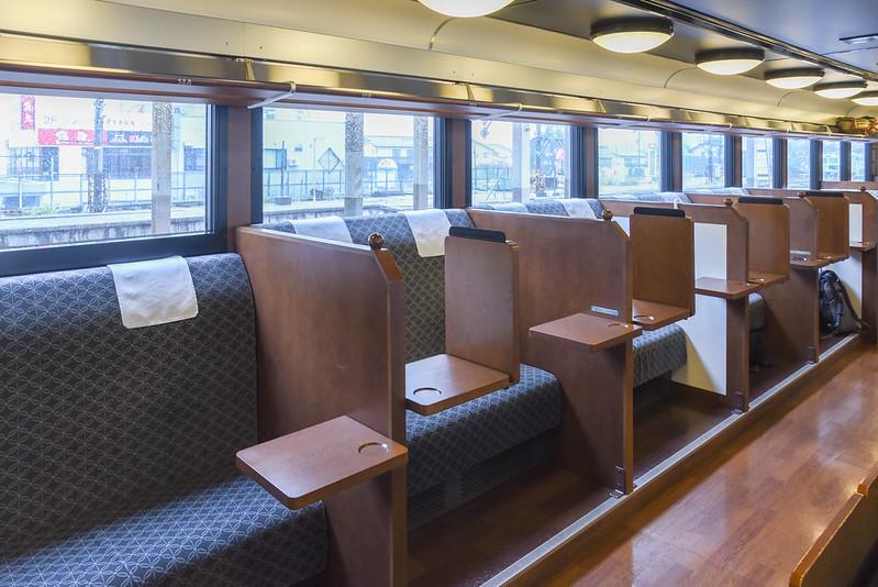 joyful train japan