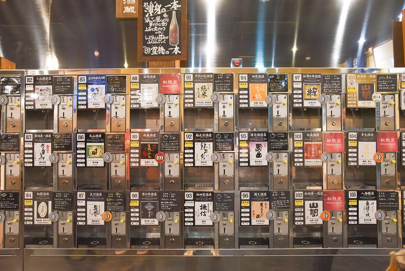 ponshukan (sake museum) in echigo yuzawa