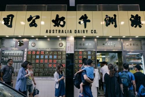 Australia Dairy Co. (澳洲牛奶公司), Hong Kong