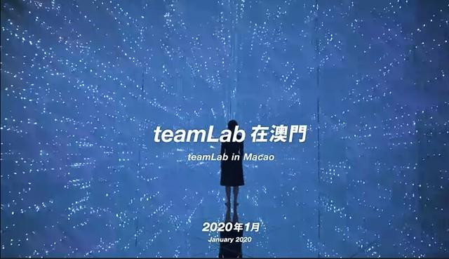 teamLab01