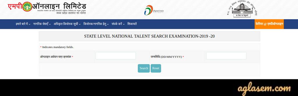 Download the Madhya Pradesh NTSE 2020 Admit Card