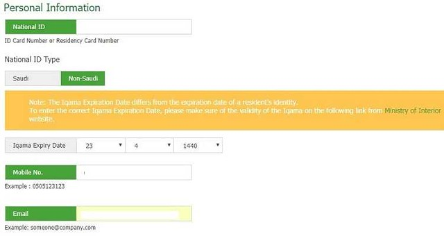 4332 Procedure to Register with the National Address System 07-min