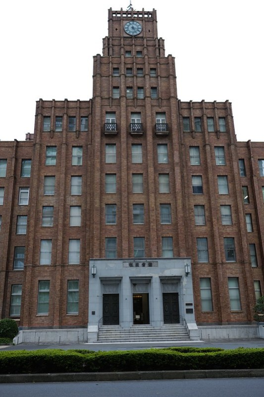 The Tokyo Institute for Municipal Research TIMR 市政会館