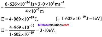 MP Board Class 11th Chemistry Solutions Chapter 2 परमाणु की संरचना 3