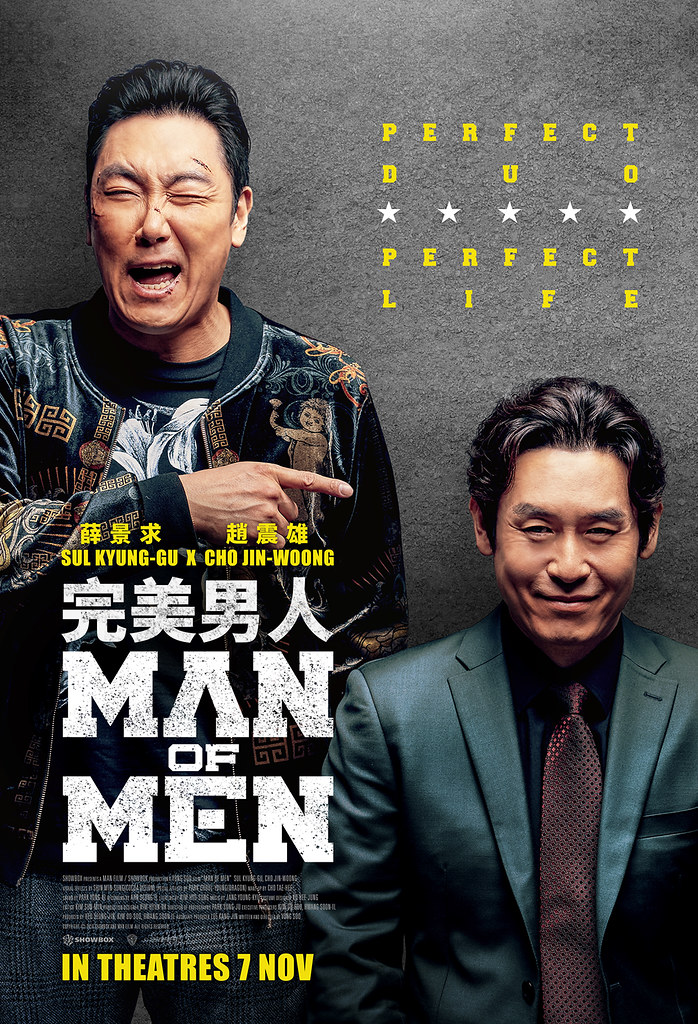 Man of Men