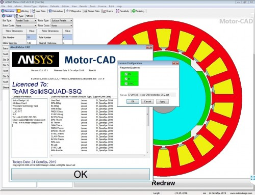 ANSYS Motor-CAD v12.1.17 full license forever