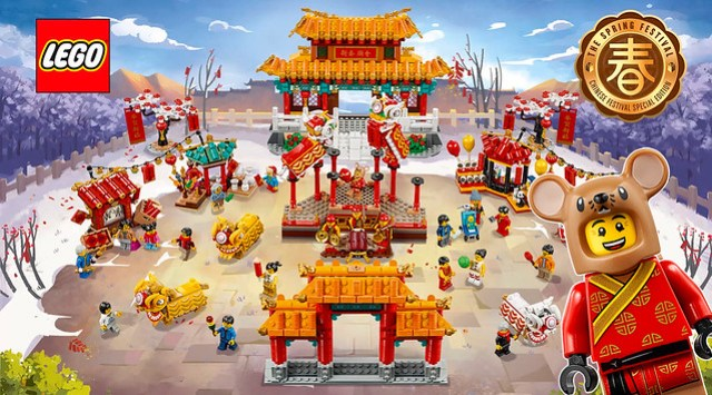 LEGO 80104 80105 Chinese New Year Spring Festival