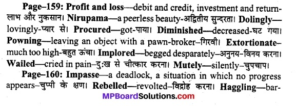 MP Board Class 11th English A Voyage Solutions Chapter 20 Profit and Loss (Rabindranath Tagore) 1