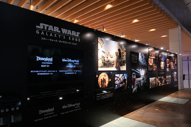 Star Wars : Galaxy's Edge Gallery