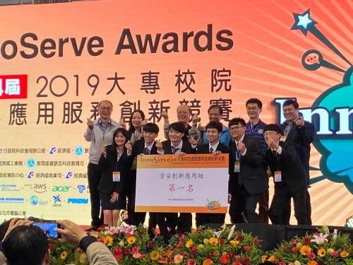 獲獎團隊合影 (2)