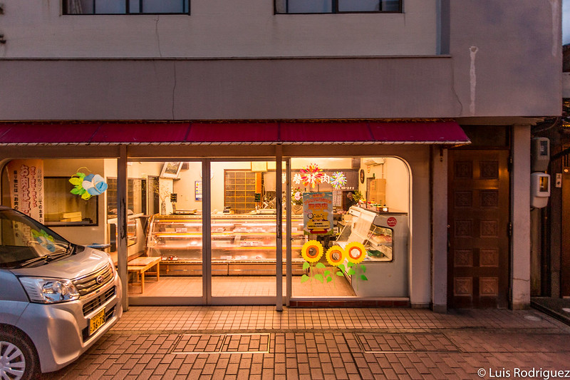 Boucherie Komasei à Wajima